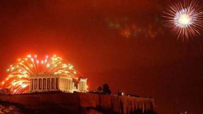 Η Αθήνα υποδέχεται το 2018