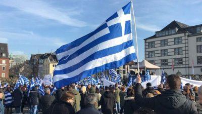 Συλλαλητήριο για τη Μακεδονία από χιλιάδες ομογενείς του Ντίσελντορφ