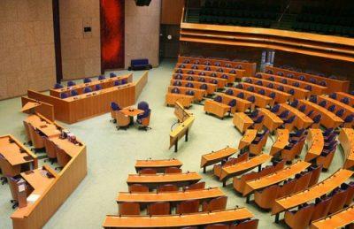Απόπειρα αυτοκτονίας μέσα στο ολλανδικό κοινοβούλιο