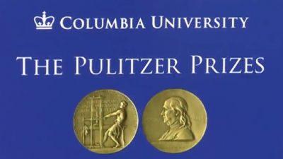Οι νικητές των βραβείων Πούλιτζερ